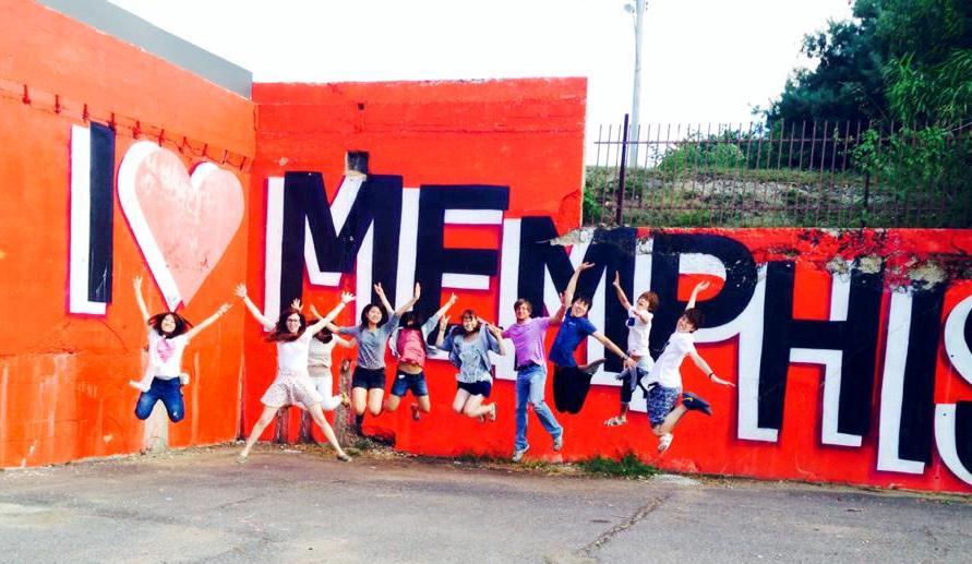 I Love Memphis