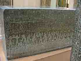 Sarcophagus of the dwarf Djedhor in the Cairo museum