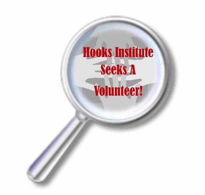 volunteer with hooks