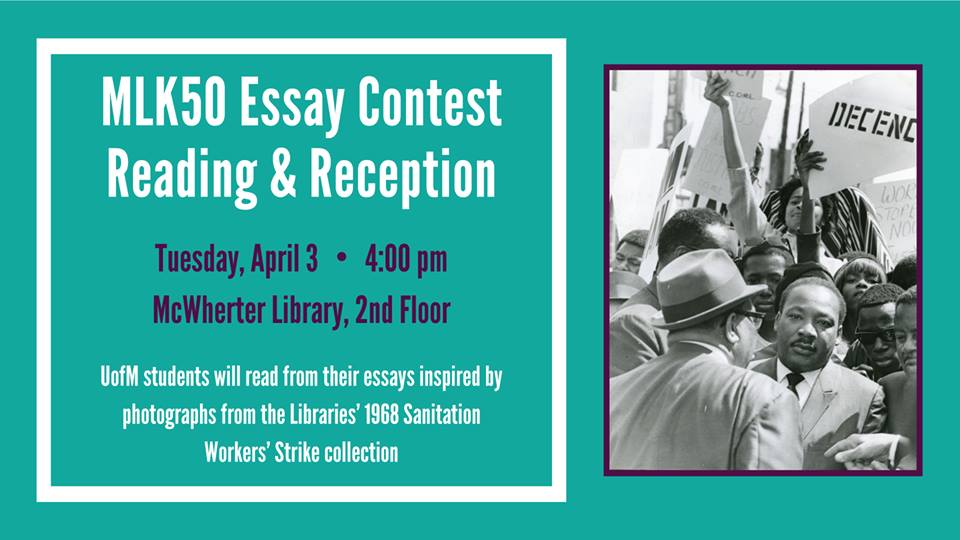 MLK 50 Essay Contest