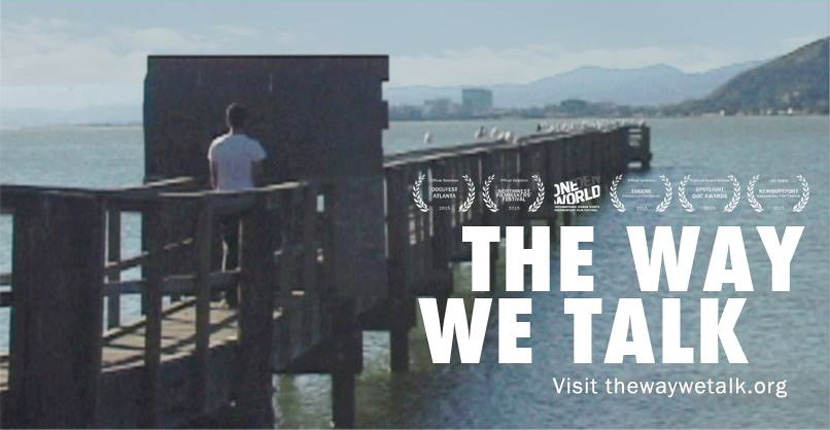 Film trailer image