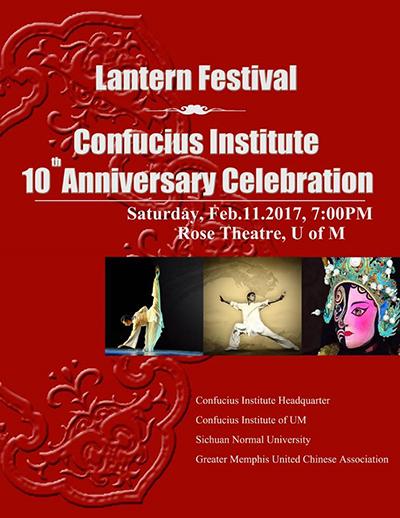 Confucius Institute Lantern Festival