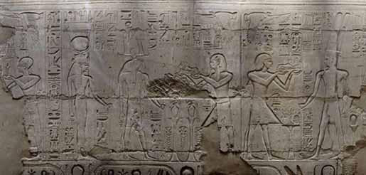 Inscription at Karnak