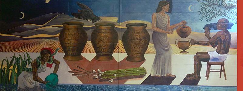 HERC mural