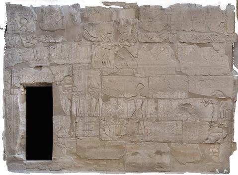 amun e wall