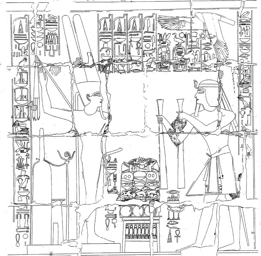 Ramesses II offering cloth to Amun-Kamutef
