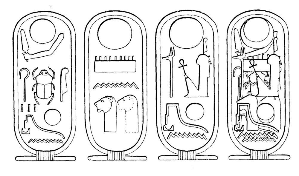 cartouche palimpsest