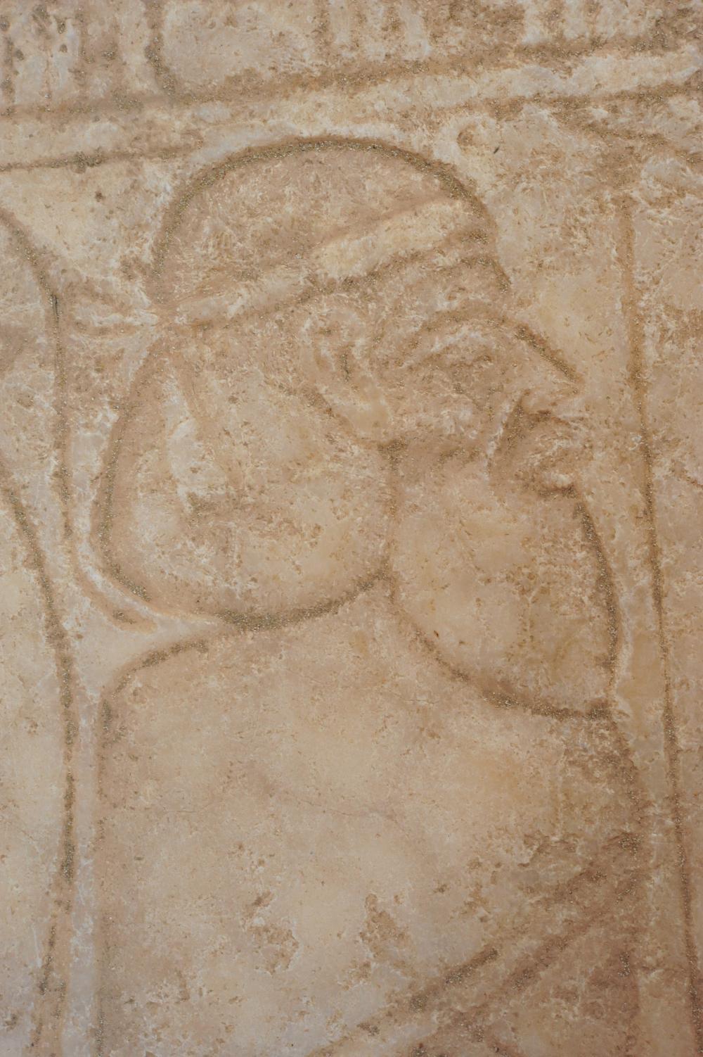 Ramesses I shrine floor Assiactic