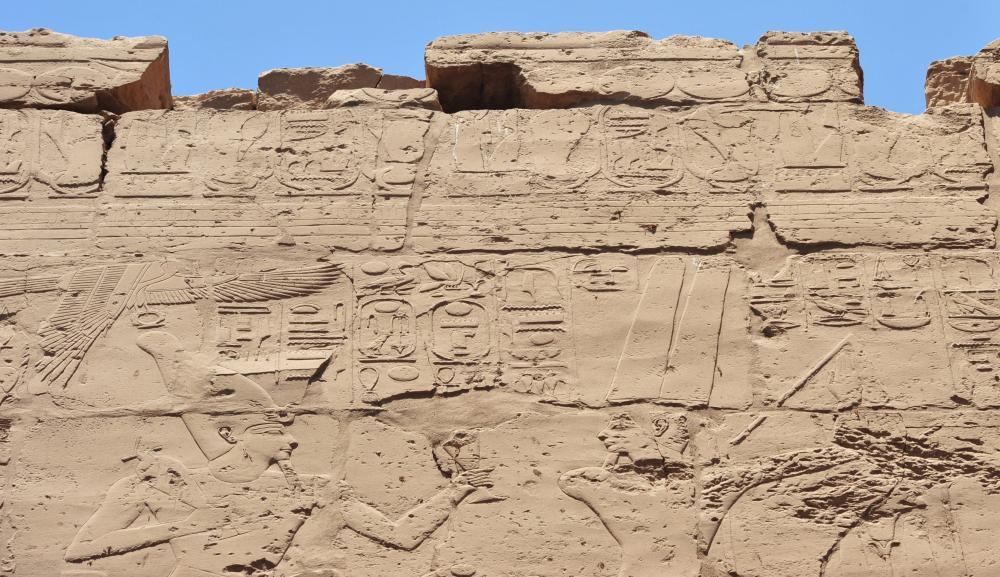 Ramesses I 2nd pylon