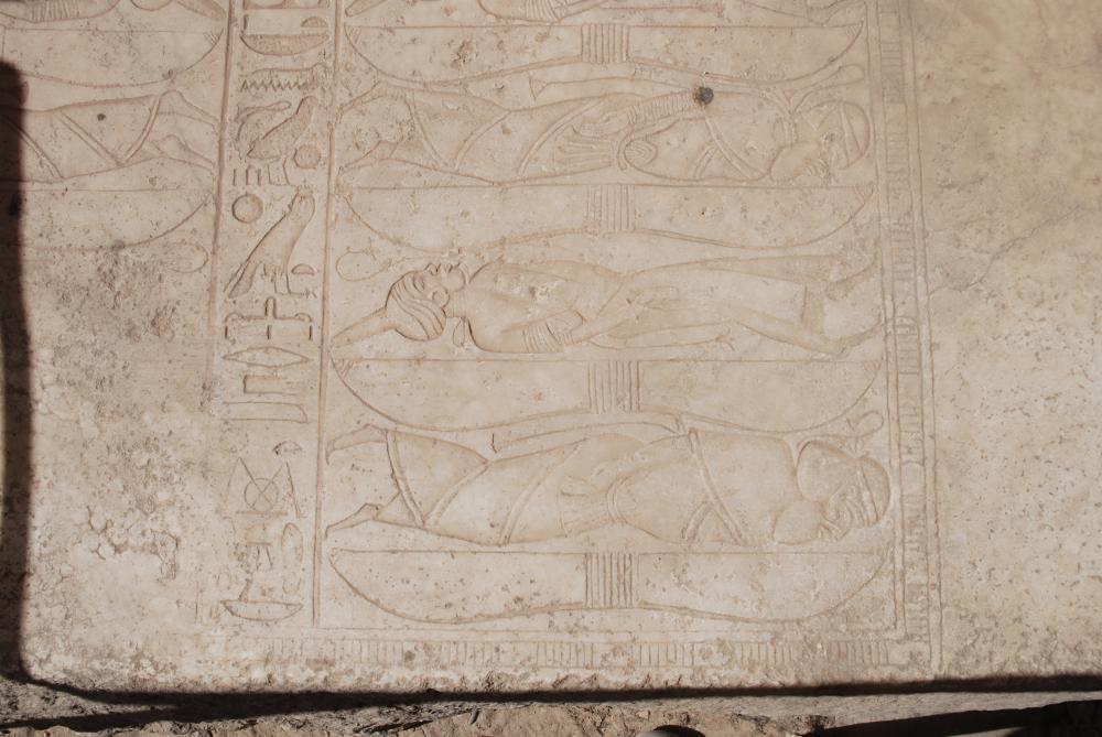 Ramesses I shrine floor