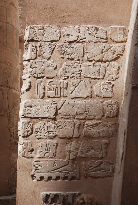 Ramesses I shrine detail