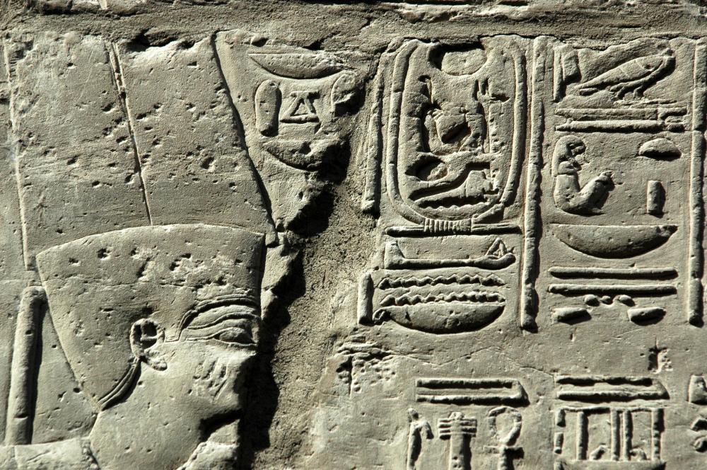 2nd pylon Ramesses II