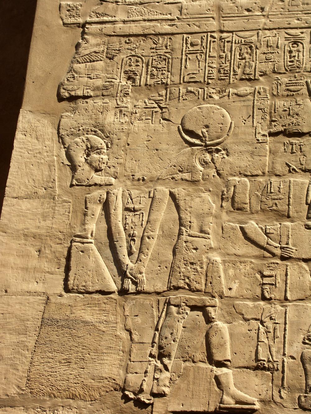 Ptolemy VI 2nd Pylon