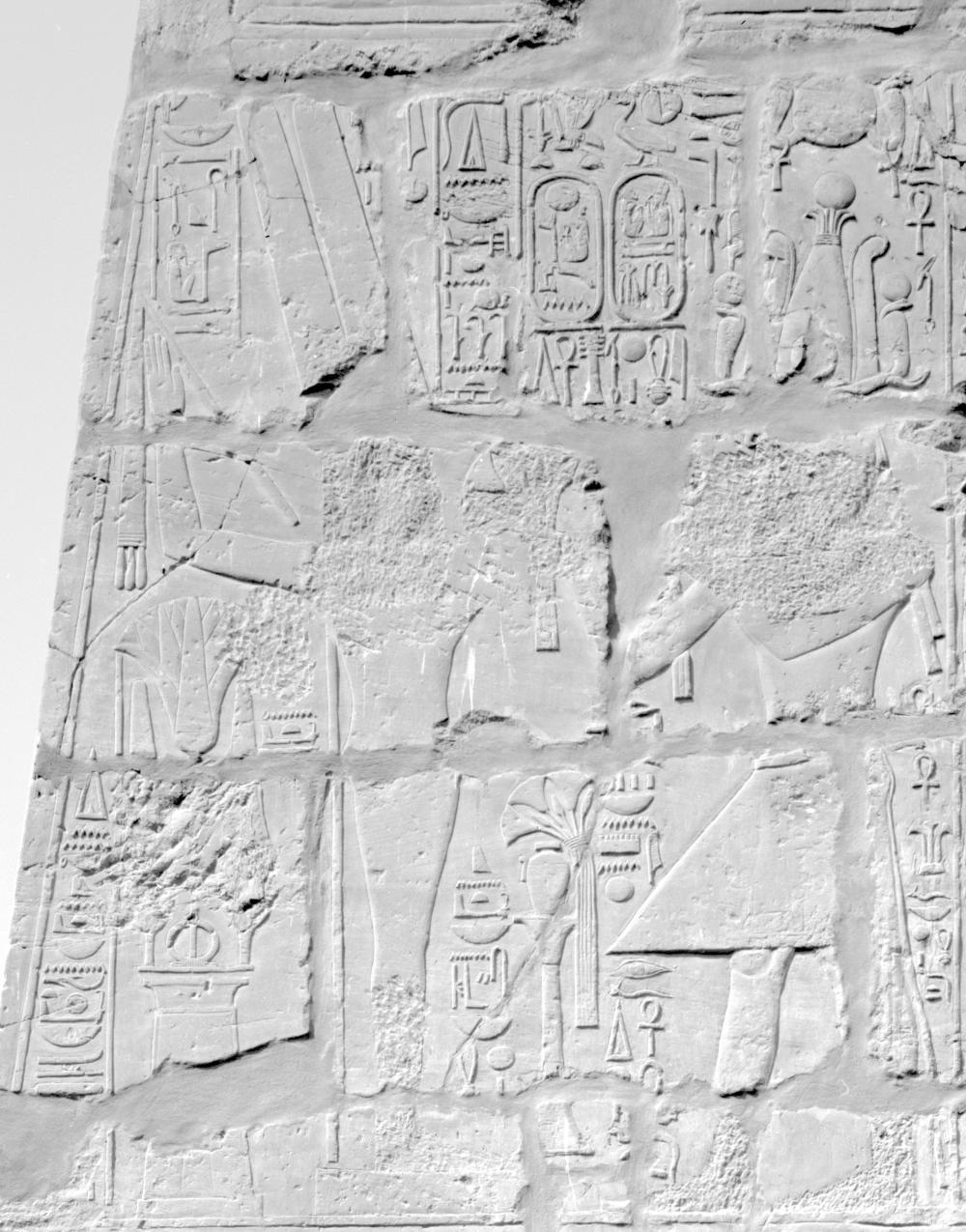 Ramesses II offering flowers