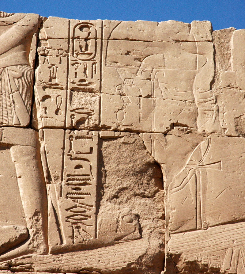 another erased images of Tutankhamun on the Third Pylon