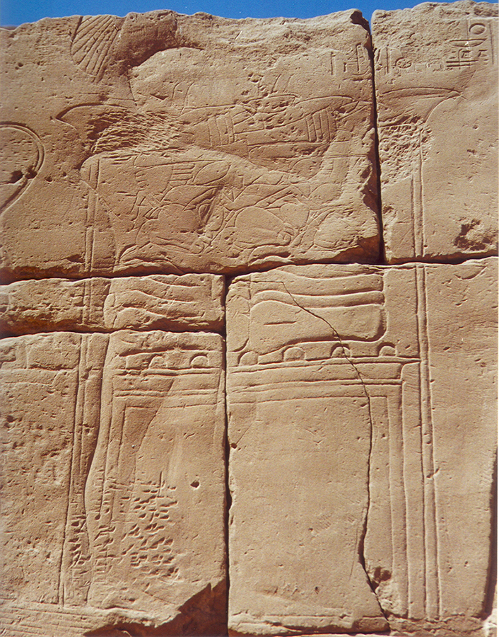 erased image of Tutankhamun on the Third Pylon