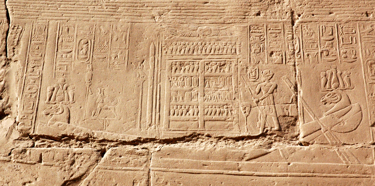 image of the Userhet-barge of Amun-Re