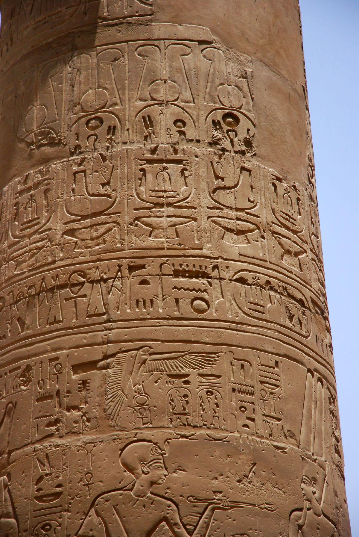 r4 column decoration