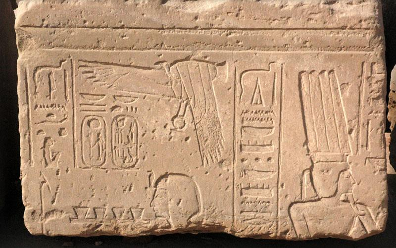 a hypostyle hall block inscribed for Ramesses II