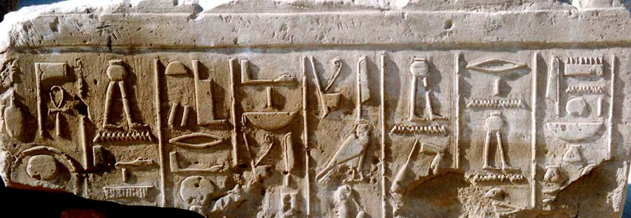 "block with text of ""Ritual of Amenhotep I"""