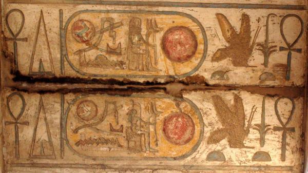 Ramesses II soffit