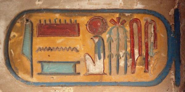 Ramesses nomen