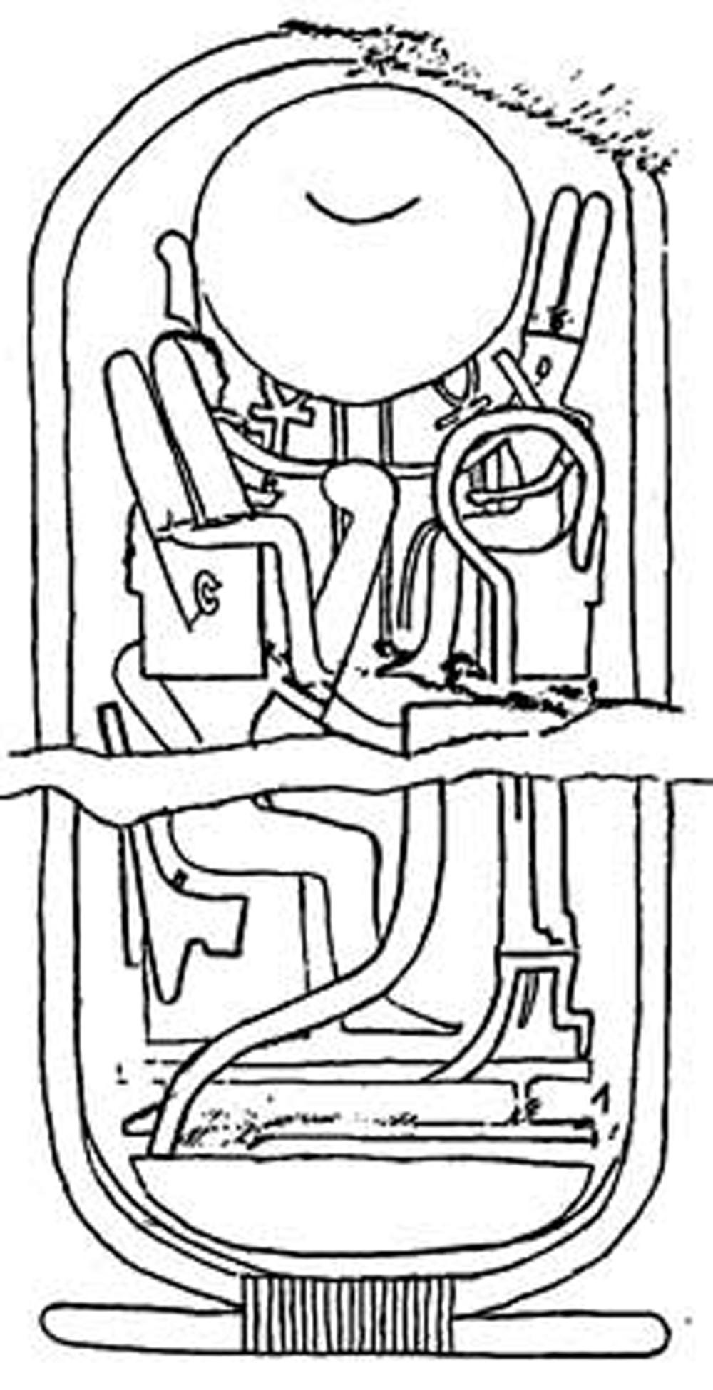 Ramesses IV usurped cartouche drawing