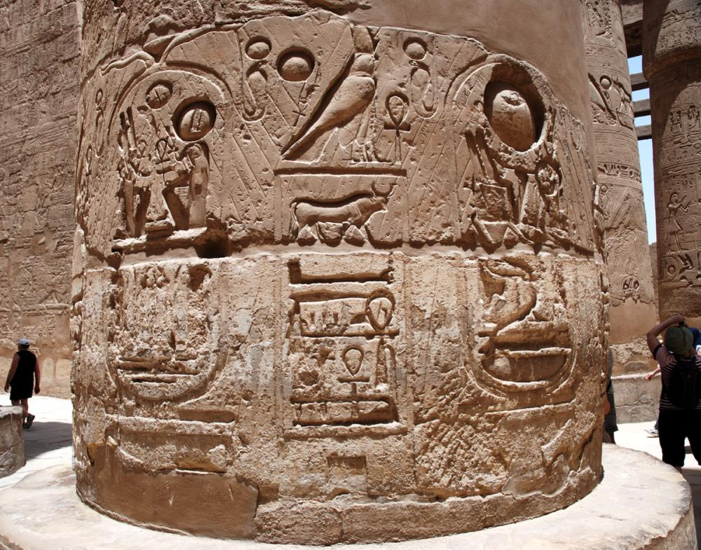 cartouches of Ramesses IV