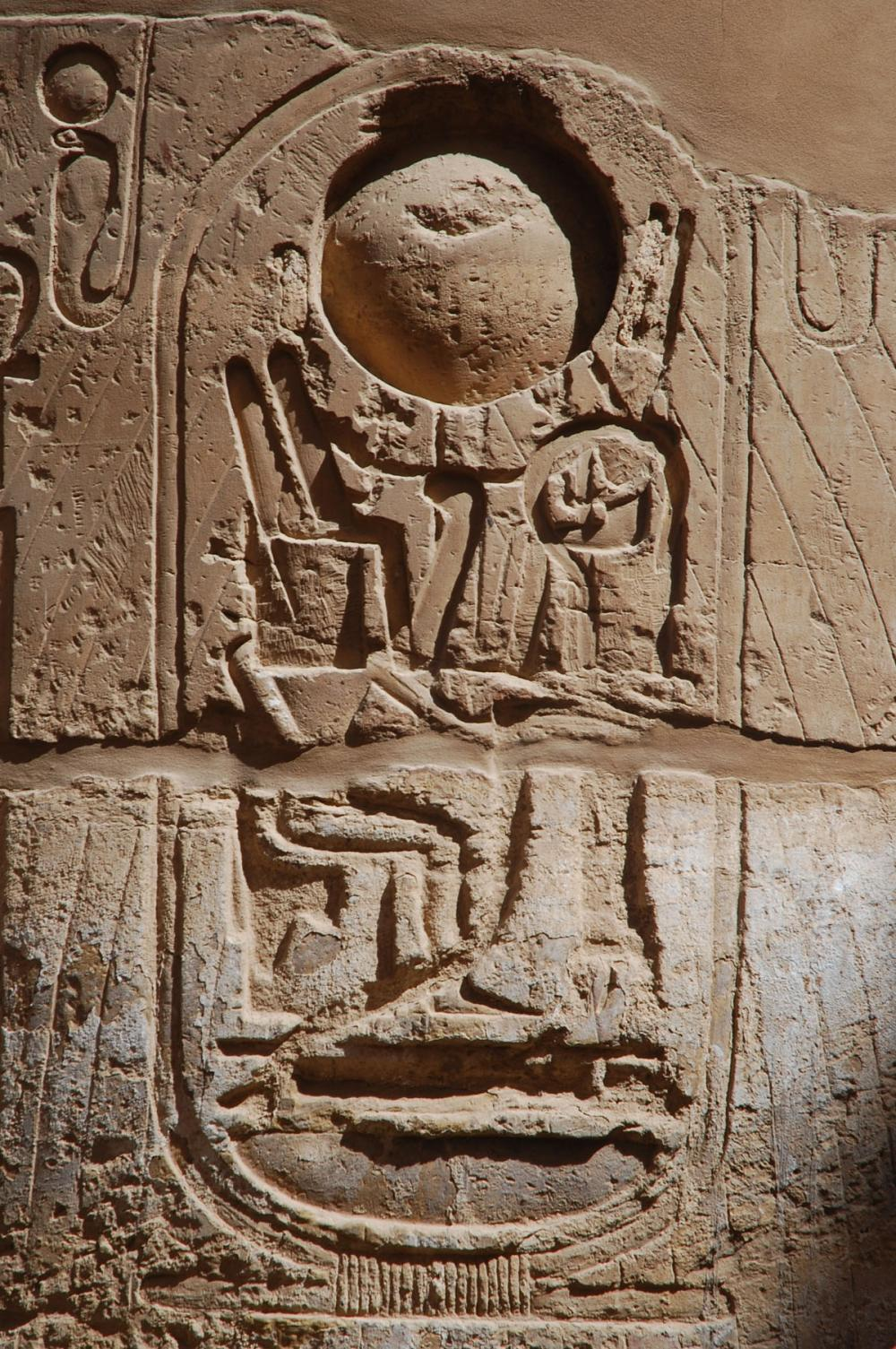 Ramesses IV usurped cartouche