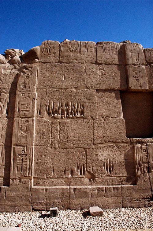 egyptianhittitetreaty