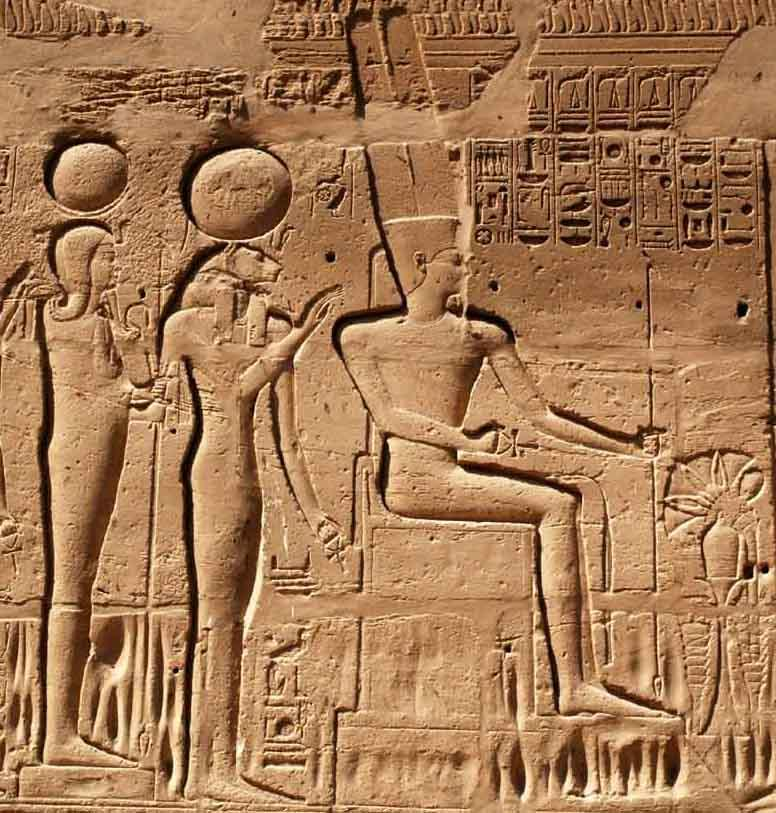Egyptian god amun wife sexual dysfunction