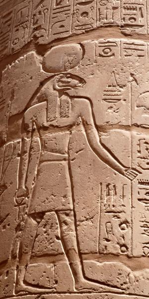 Amun Re Photographic Arts
