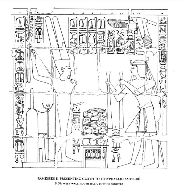 Drawing made by H. Nelson