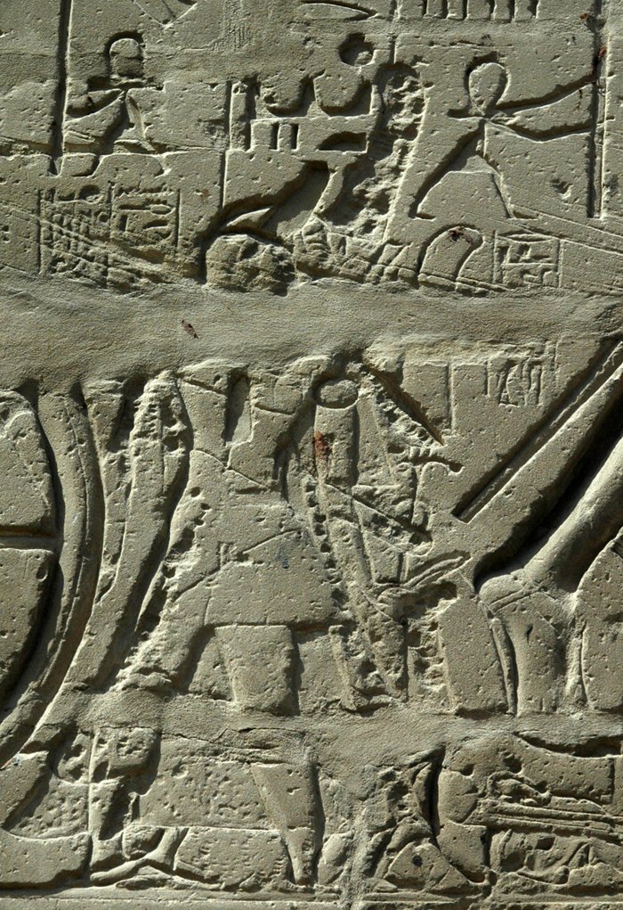 Palimpsest of Mehy and Prince Ramesses