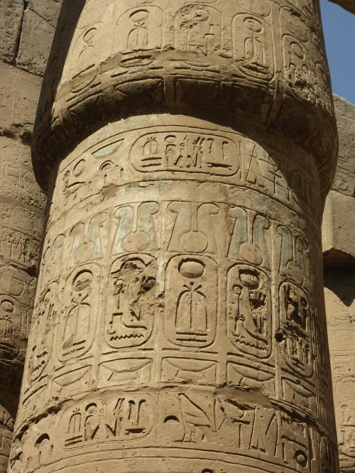 Column decoration Ramesses IV