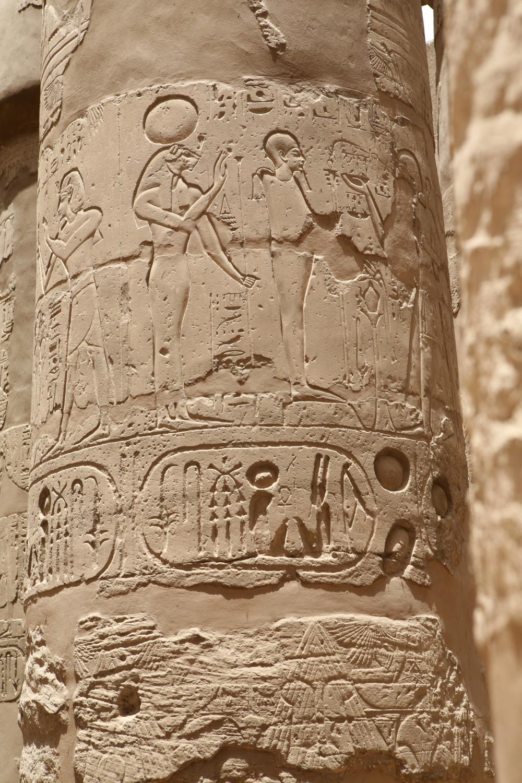 Ramesses II badeau