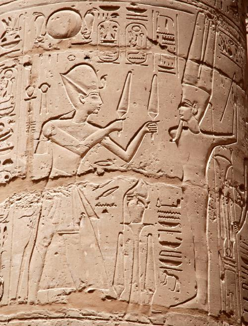 Relief of Ramesses IV