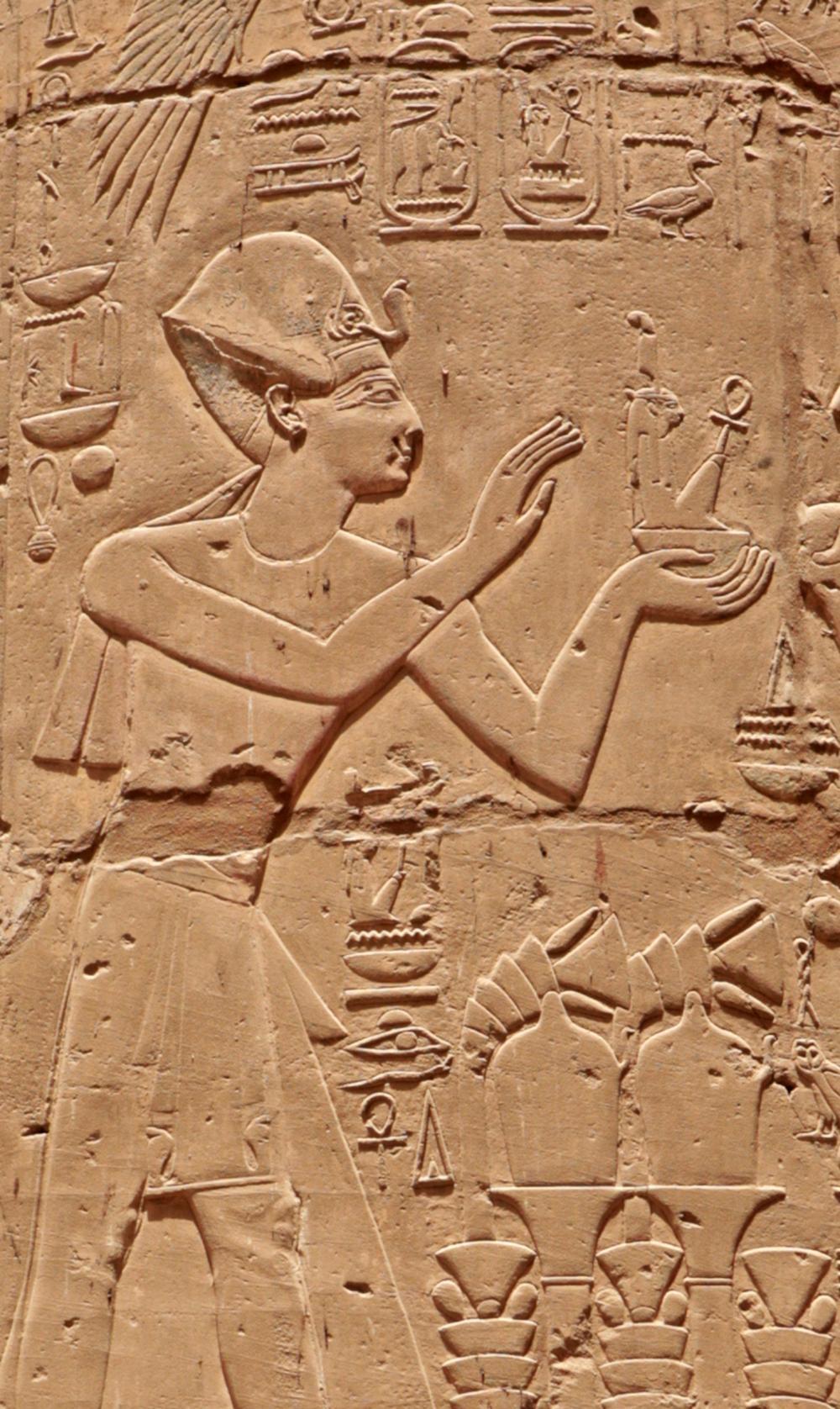 Seti I offering Maat