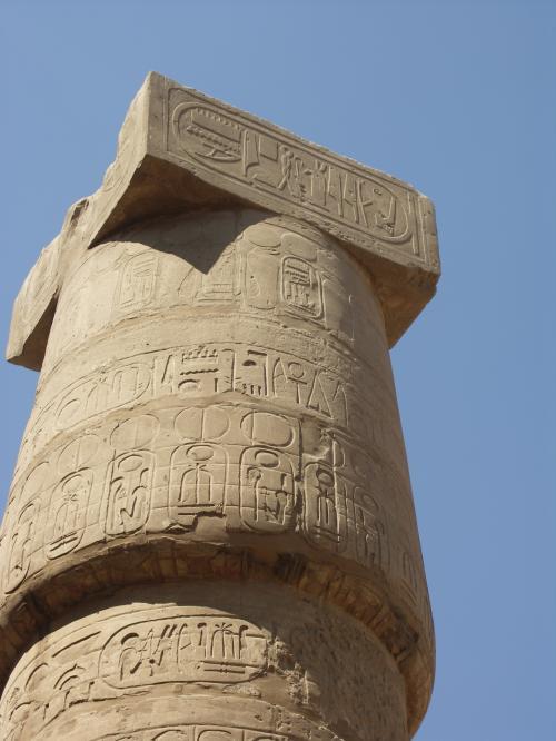 small column top