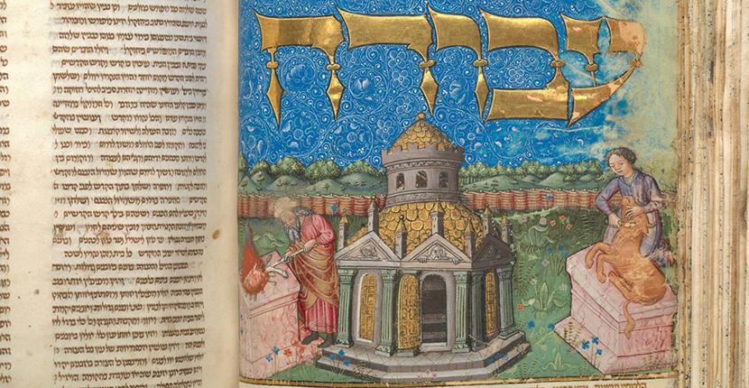 Bornblum Judaic Studies
