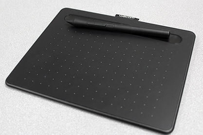 Wacom Intuos digital art tablet