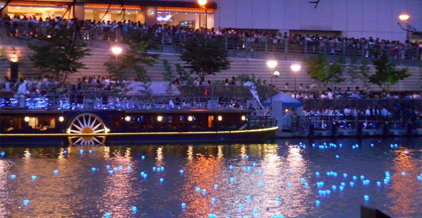 Osaka Light Festival